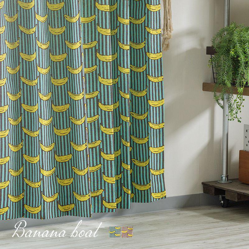 [全品対象10%OFF×本日限定クーポン]カーテン おしゃれ ジャガード織り ストライプ 洗える 光を通すカーテン 風を通すカーテン 透けてる 透け感 かわいい インテリア 友安製作所 YH805 バナナボート ばなな banana 緑 グリーン ピンク 2枚組 OKC4