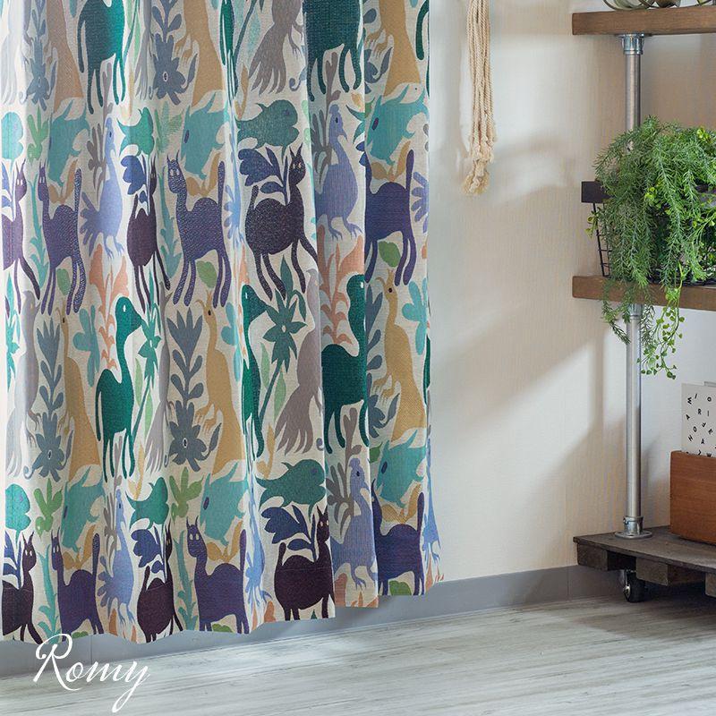 [全品対象10%OFF×本日限定クーポン]カーテン おしゃれ ジャガード織り 子供部屋 北欧風 洗える かわいい インテリア 友安製作所 YH807 ロミー 2枚組 OKC4