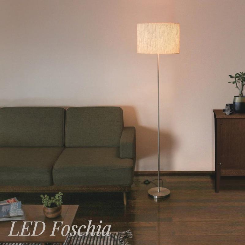 [全品対象10%OFF×本日限定クーポン]照明 ライト インテリア おしゃれ diclasse ディクラッセ LED 電球 LED Foschia フォスキア フロアランプ フロアライト スタンドライト 書斎 寝室 ベッドルーム 洋室 和室 灯り LED Foschia フォスキア フロアランプ JQ