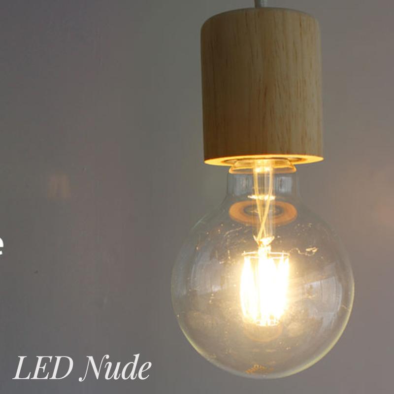 照明 ライト インテリア おしゃれ diclasse ディクラッセ LED 電球 LED Nude ヌード ペンダントランプ つりさげ ペンダントライト ライト ランプ 天井 シーリングライト 天井照明 スポットライト インテリア 吊り照明 キッチン リビング 新築 吊り下げ JQ