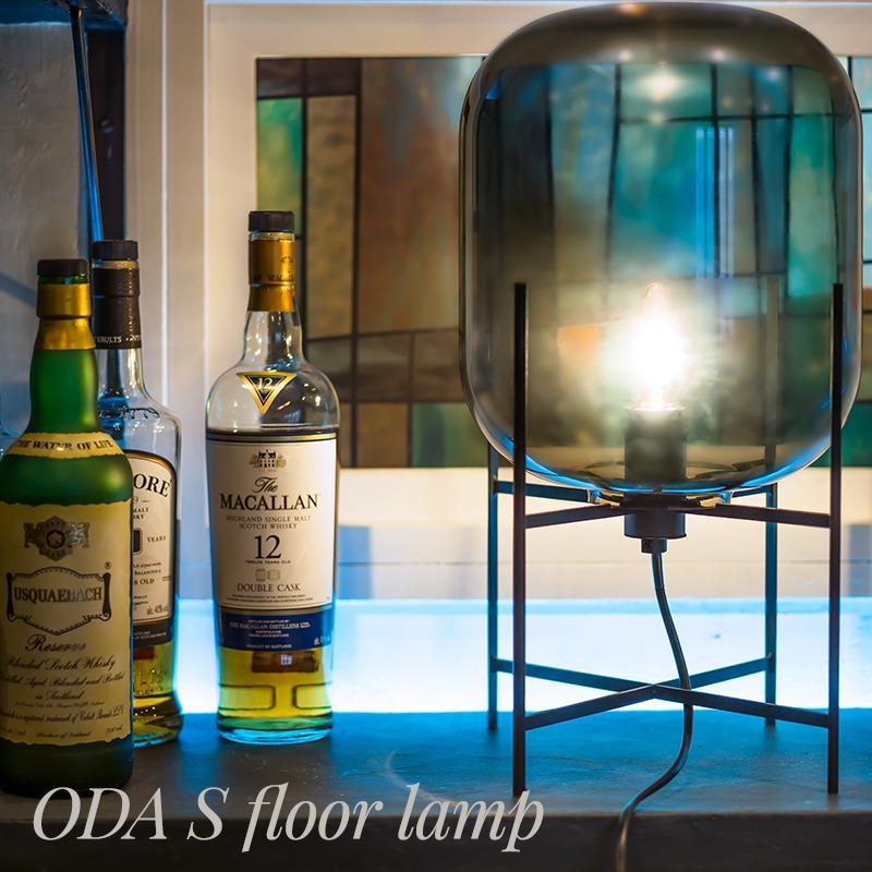照明 ライト インテリア おしゃれ diclasse ディクラッセ LED 電球 フロアスタンド フロアライト Oda オーディーエー 白熱レトロ球付き ヴェネチアンガラス 寝室 リビング 間接照明 玄関 店舗 オフィス カフェ 書斎 ODA S オーディーエー S JQ