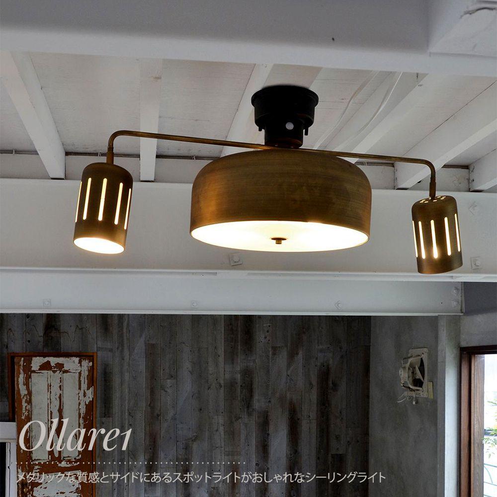 照明 シーリングライト 天井照明 スポットライト 4灯 led おしゃれ インダストリアル インテリア 吊り照明 間接照明 キッチン リビング ELUX Ollare1 オラーレ1 4+2灯シーリングスポットライト 3営業日後出荷