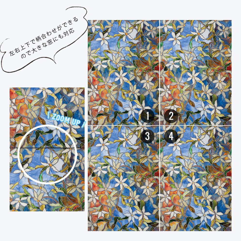 Mado The Window Blindfold Sheet Glass Film Stained Glass