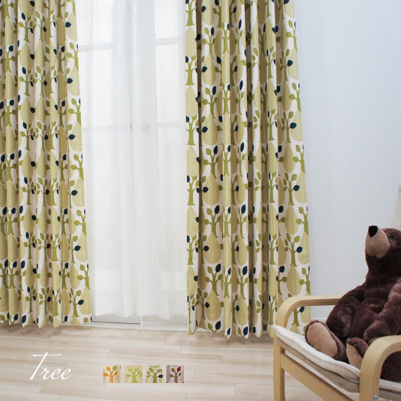 [全品P10倍×21日20時~4時間限定]防炎 カーテン 子供部屋 遮光2級 北欧風 /●ツリー/【AB520】/ 幅251~300×丈101~150cm OKC