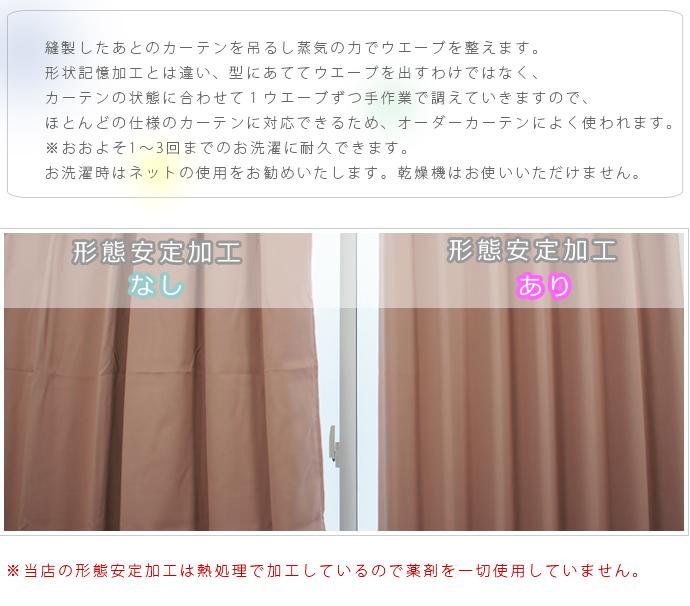 サイズオーダー/カーテンベロアベルベット/●プラント/【VH908】幅201~250×丈~150cm[1枚][冷暖房効率洗えるオリジナルデザイン]《約10日後出荷》日本製