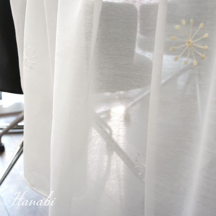 [全品対象10%OFF×本日限定クーポン][サイズオーダー]カーテン レース 刺繍 ボイルレースカーテン/●HANABI/【RH423】幅201~250×丈101~150cm[1枚]シンプルデザイン[洗える 通販] OKC5