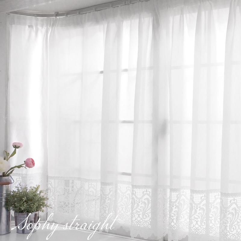 ☆即納可☆カーテン 出窓用カーテン 透けない レースカーテン 購入 サラクール ミラー レース 断熱 保温 カーテン フリル 正規品 ストレート CSZ スタイルレースカーテン シンプルサラクール ソフィー 出窓 遮像 幅300cm×丈105cm 製品サイズ