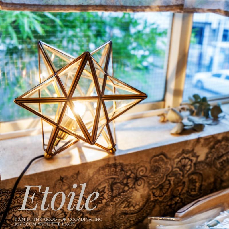 照明 テーブルランプ テーブルライト Etoile エトワール 白熱電球付き 星 ガラス 真鍮 《即納可》