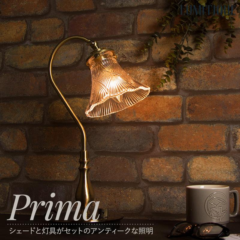 [8%OFFクーポン×マラソン]照明 テーブルランプ テーブルライト スタンド AMI アミ プリマ ルミティーク 可愛い おしゃれ 調光 和室 寝室 卓上ライト ベッドサイドランプ 《即納可》