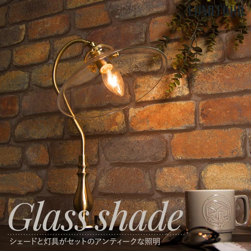 [8%OFFクーポン×マラソン]照明 テーブルランプ テーブルライト スタンド AMI アミ ガラスシェード ルミティーク 可愛い おしゃれ 調光 和室 寝室 卓上ライト ベッドサイドランプ 《即納可》