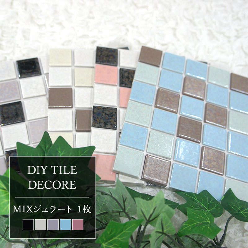 Mado Rakuten Global Market A Stylish Tile Sheet Decore DECORE - Bulk tile sale