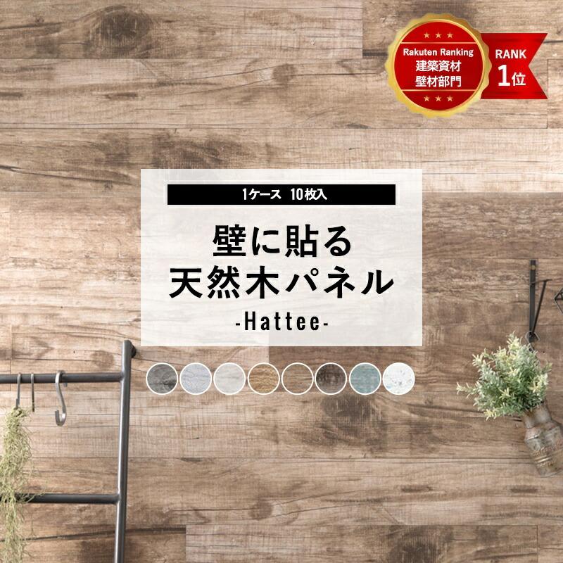 木材・建築資材・設備(カラーブルー)(花・ガーデン