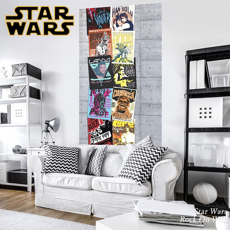 [全品対象ポイント10倍×20日20:00~23:59]壁紙 輸入壁紙 インポート壁紙 スターウォーズ starwars STARWARS のりなし 不織布 おしゃれ クロス 店舗 内装 撮影 ドイツ製 コマー [Star Wars Rock On Wall]VD-021 友安製作所