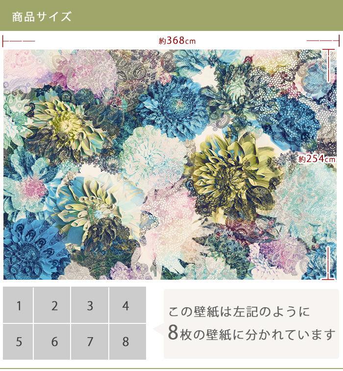 [Points five times x shopping Marathon, wallpaper imported wallpaper imported wallpaper cross paste without replacing paper floral fashion Germany-made [Frisky Flower] 8-941 / 05P04Jul15
