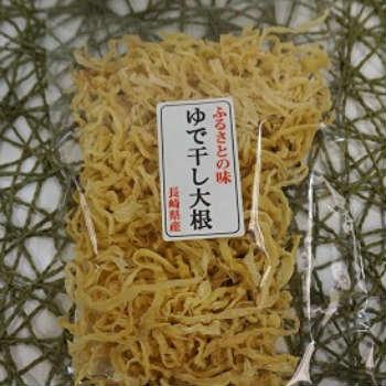 乾物 長崎県産 ゆで干し大根(ゆでほしだいこん)1袋