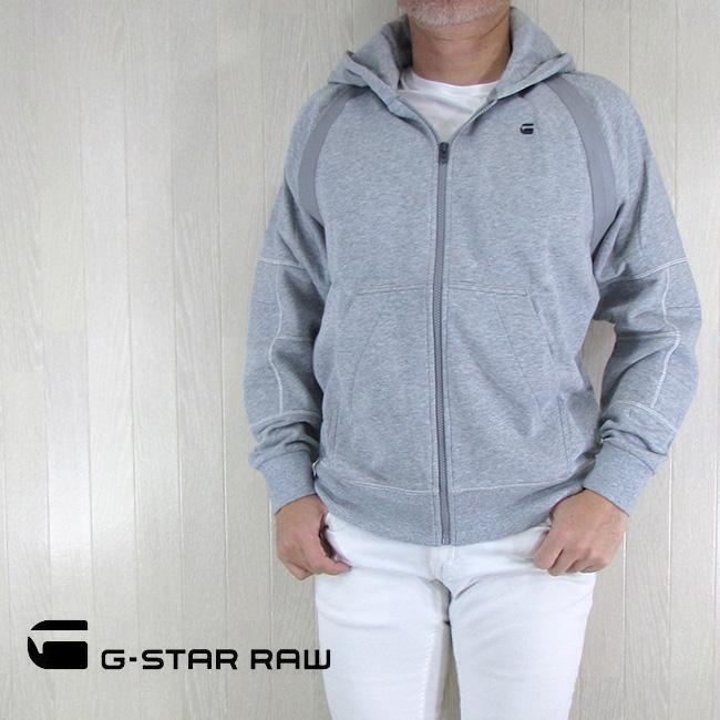 ジースターロウ G-STAR RAW パーカー ジップアップ ジップパーカー ベスト D06545 K007/906/グレー サイズ:S/M/L