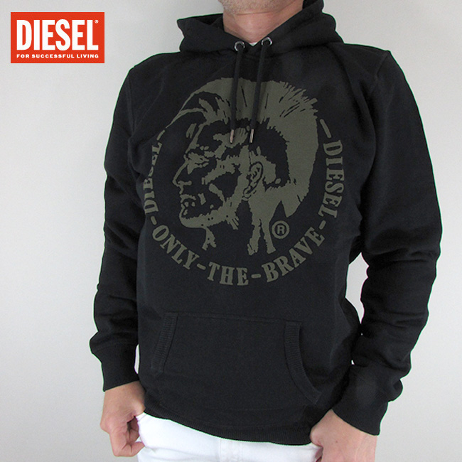 Xxl Clothes, Shoes & Accessories Brave Mens Hoodie