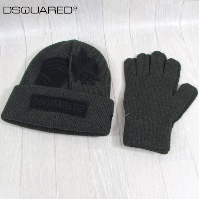 セット / 850 ディースクエアード / ニット帽 W16KA4002 カーキ 8066 手袋 DSQUARED2 ニットキャップ