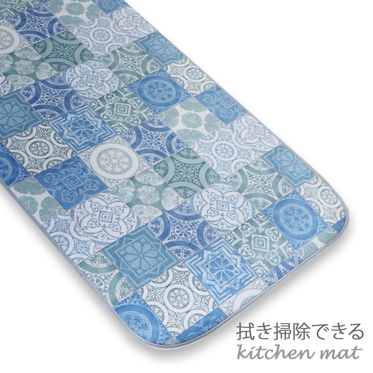 90サイズオーダーキッチンマット アンティークタイル ブルー 60x350cm【送料区分:140サイズ】