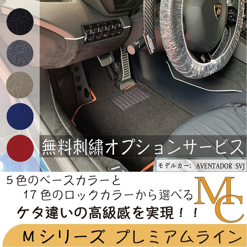 弊社のフロアマットは純正品で型取りはしておらず 現車で実際に型取りをしていますので純正のフロアマットとは形状が異なる場合がございます 三菱 トッポBJ フロアマット 1台分 用 年式:1998年10月~ 新登場 型式:H41 春の新作シューズ満載 プレミアムライン H46 刺繍フロアマット フロアマット刺繍無料サービス付き 車種専用設計フロアマット Mシリーズ H47 H42