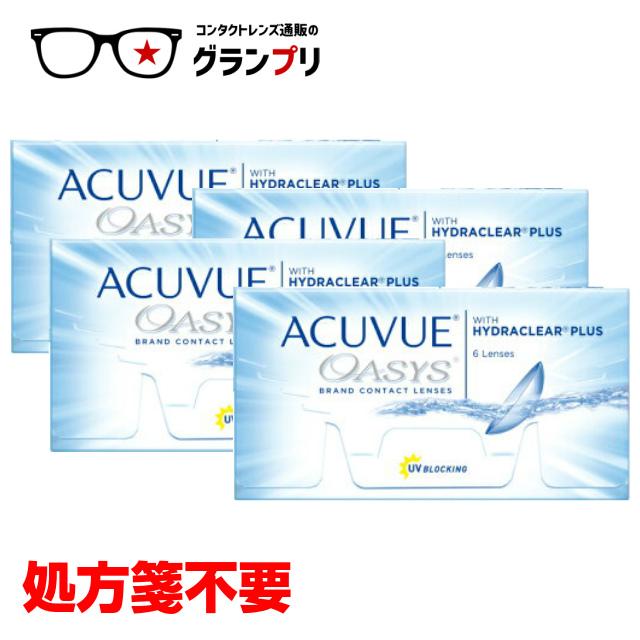 アキュビューオアシス 2週間使い捨て 6枚入×4箱セット UVカット