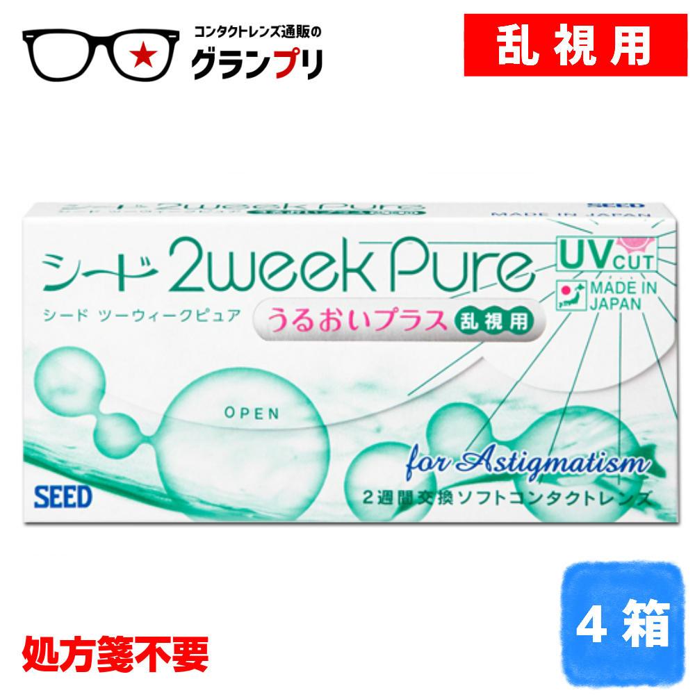 【送料無料】2ウィークピュアうるおいプラス 4箱【乱視用】 (1箱6枚入り)
