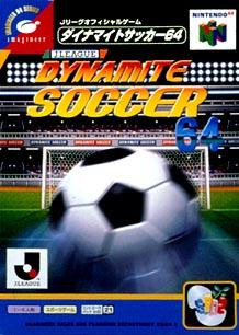 【中古】【箱説あり】Jリーグ ダイナマイトサッカー(ニンテンドー64 ロクヨン)