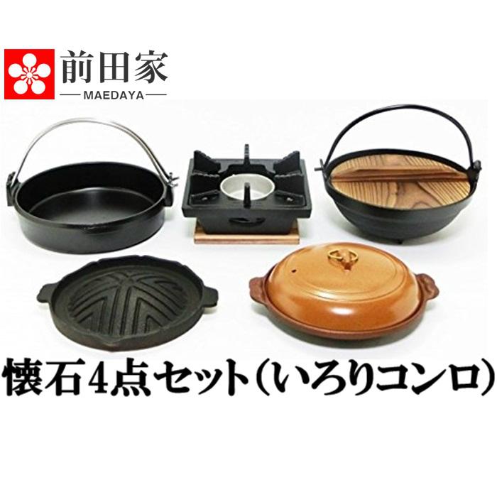 懐石 鍋 4点セット いろり鍋 + 陶板焼き + 焼肉 ジンギスカン グリル + すき焼鍋 + いろりコンロ ( 木台・火皿付 ) 固形燃料使用タイプ 業務用 可 日本製