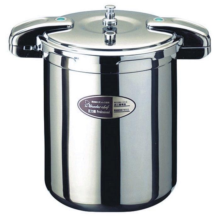 プロ仕様 業務用 圧力鍋 オール熱源対応 ( 200V 対応 )  両手 圧力鍋 20L 3層構造 で 蓄熱性 抜群!