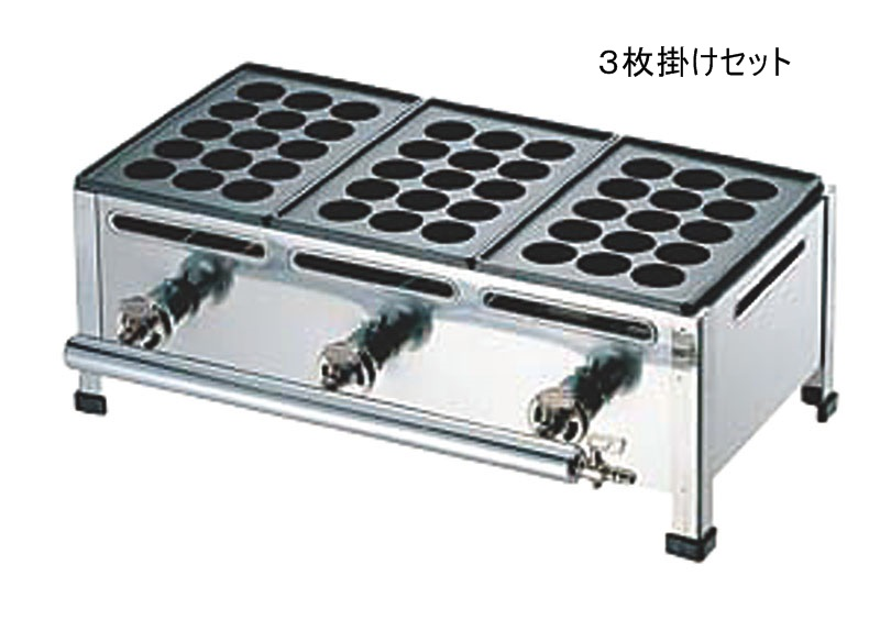 業務用 たこ焼き 器 ( 直径40mm 15個 焼き 5枚掛セット 都市 ガス 12・13A 仕様 ) 日本製 国産