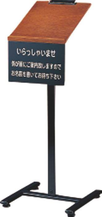 店舗備品 記名台 (604284) ※いらっしゃいませフ゜レート付 店頭サイン 業務用 国産 日本製
