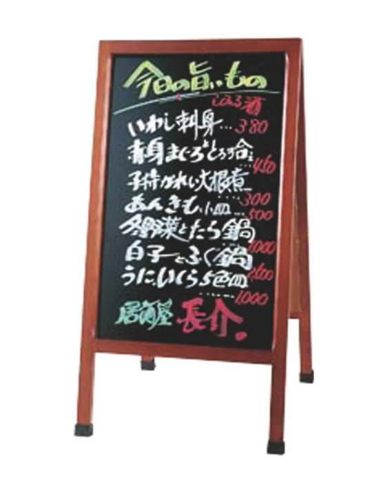 店舗備品 ・ 事務用品店頭メニュースタンド 両面 ブラックボード マーカー様 国産 日本製