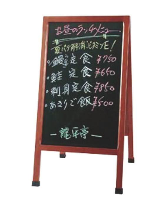 店舗備品 ・ 事務用品店頭メニュースタンド 両面 黒板 チョーク様 国産 日本製