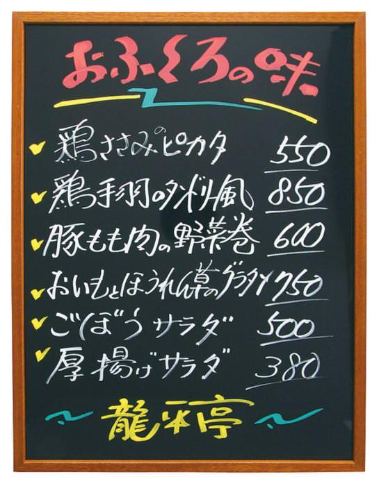 クーポンで19%OFF 店舗備品 ・ 事務用品木製フレーム マーカーボード 中 国産 日本製
