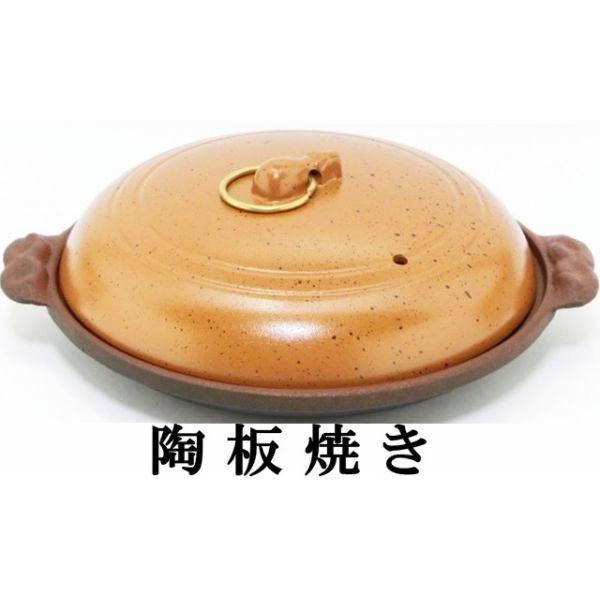 懐石 鍋 4点セット すき焼き鍋 + いろり鍋 + 陶板焼き + 焼肉ジンギスカングリル + 丸型コンロ ( 木台・火皿付 ) + 固形燃料30g 20個入セット 日本製
