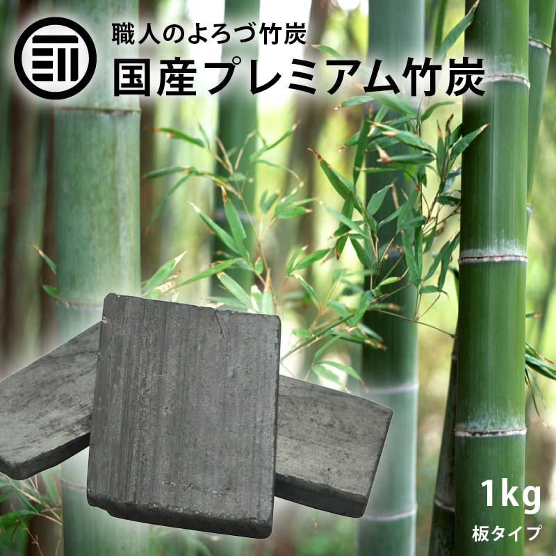クーポンで19%OFF 最高級 形の整った 竹炭 ( たけすみ ) 約600枚入(5kg) お部屋の インテリア 炊飯 浄水 消臭 空気浄化 湿気対策 ( 調湿 )に! 日本製 国産