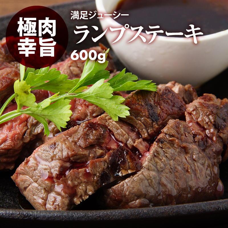 やわらか ランプ 送料無料新品 ステーキ 焼き肉 バーベキューにも 焼肉 約120g×5枚 牛肉 600g 即出荷 肉 冷凍