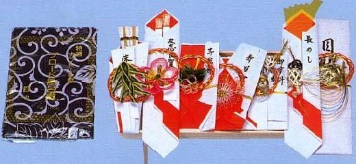 赤城 富士七品 結納品