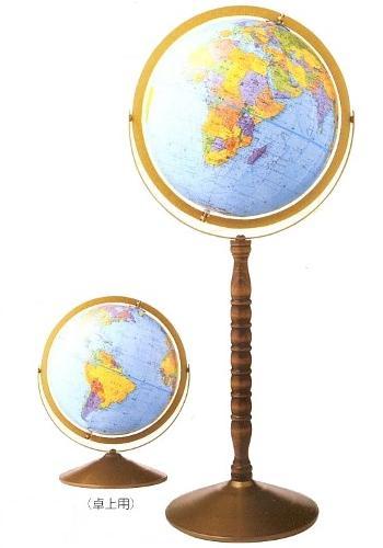 リプルーグル 地球儀 トレジャリー型