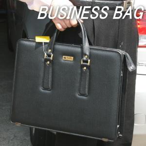 ビジネスバッグ B4サイズ対応