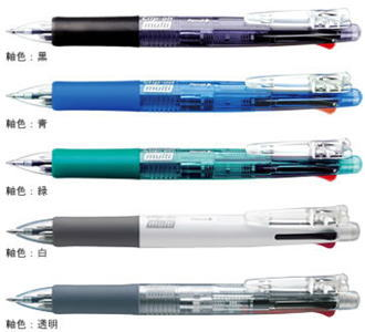 ゼブラ クリップ-オン マルチ (多機能ペン)50本から名入れ無料。