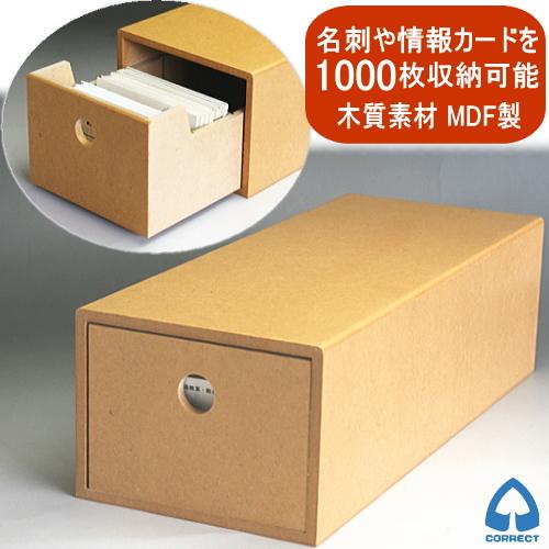 Maejimu rakuten global market business card storing box woody business card storing box woody parts material business card rearranging box card box colourmoves