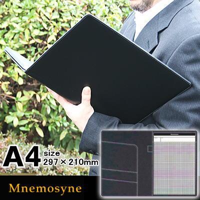 ビジネス使用に最適。黒の特製ホルダーとレポート用紙 ニーモシネ レポートパッドホルダー A4 ノートパット