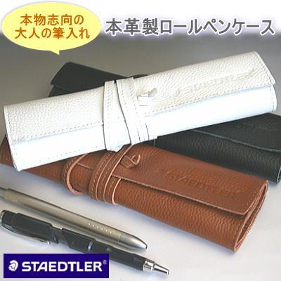 為主為主 レザーペン 案例皮套畫筆