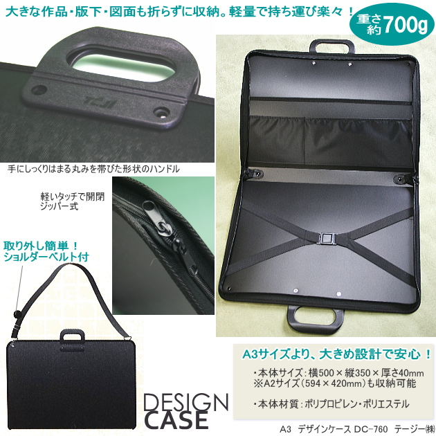 Drawing bag A3 wide drawing case for A2