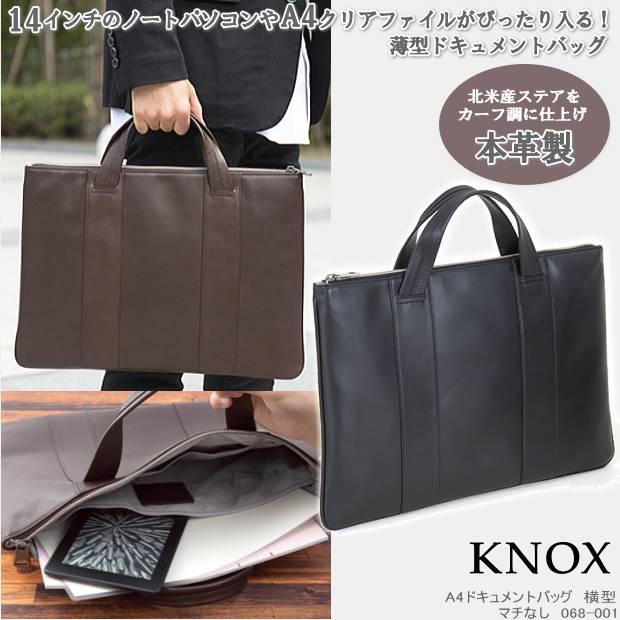薄型軽量本革製ビジネスバッグ A4横型 メンズ