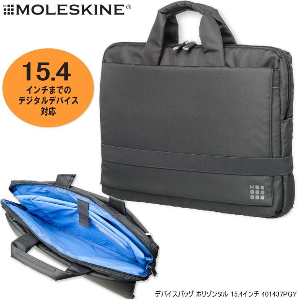 モレスキン デバイスバッグ 横型ビジネスバッグ グレー