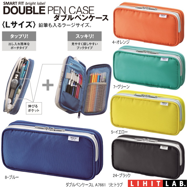 Lihit lab Double Pen Case L Black A7661-24