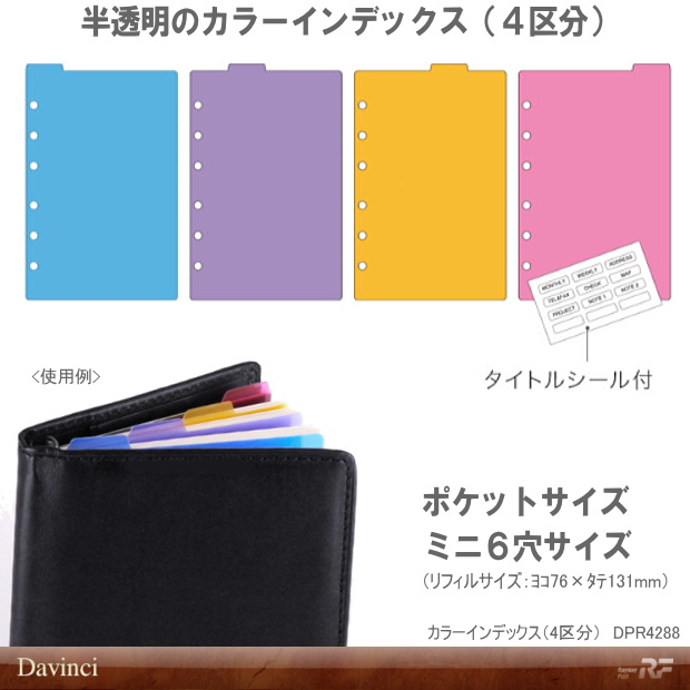maejimu | Rakuten Global Market: Color index systems hand book ...