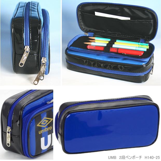 Umbro Umbro zip closure pencil case cool pencil case